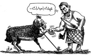 ! حيَّ على الأكباش *  dans Actualites mouton-300x186