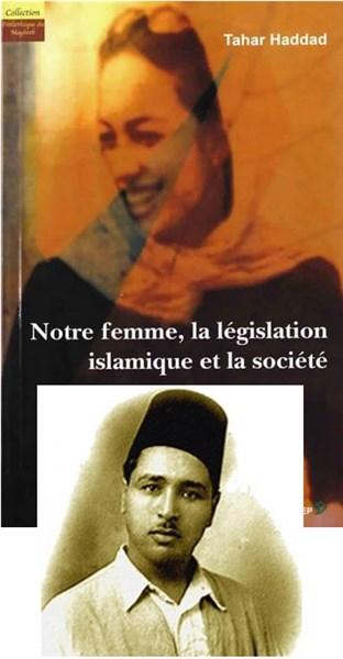 5-Tahar Haddad.png