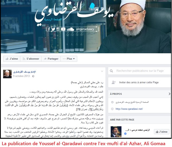 7-Qaradawi.png