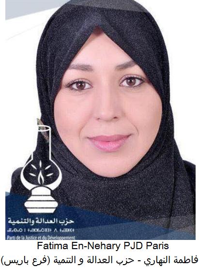L'islamiste Fatima En-Nehary lance une fatwa contre moi (communiqué)