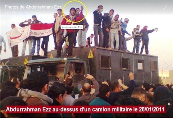 Ezz-Militaire.png