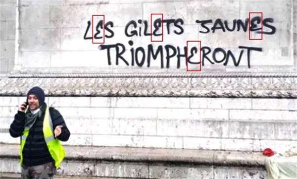 Les-Gilets-Jaunes-Triompheront.png