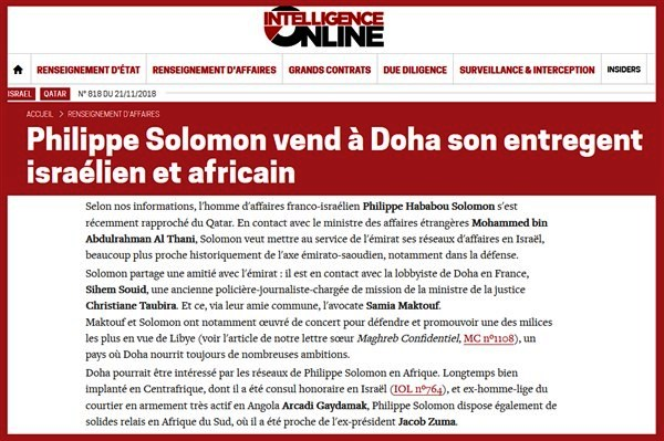 Philippe Solomon Hbabou-Qatar.png