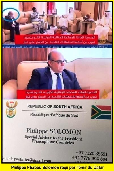 Philippe Solomon Hbabou.png