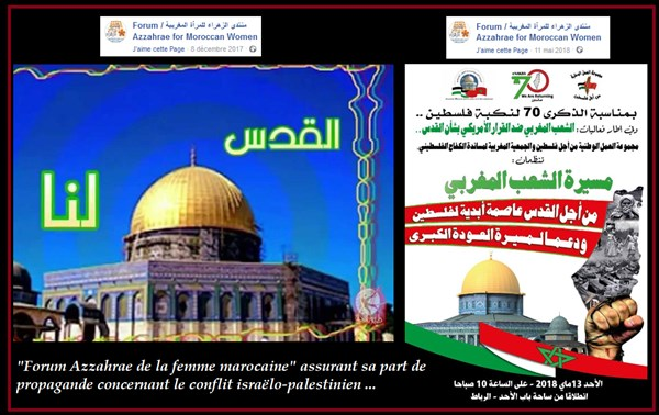 14-Forum-Azzahrae-Palestine.png