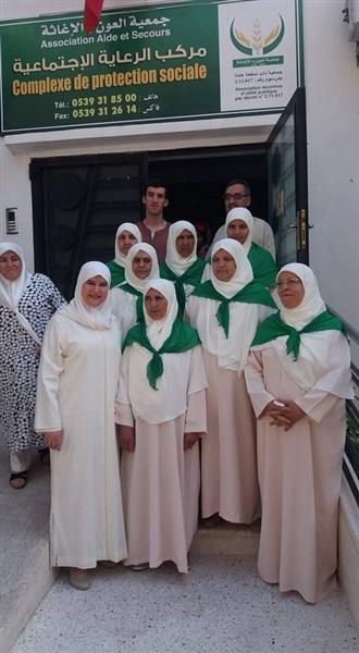 9-Al-Aoun-Naima-Ben-Yaich.png