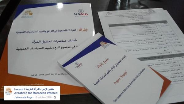 9-Forum-Azzahrae-USAID.png