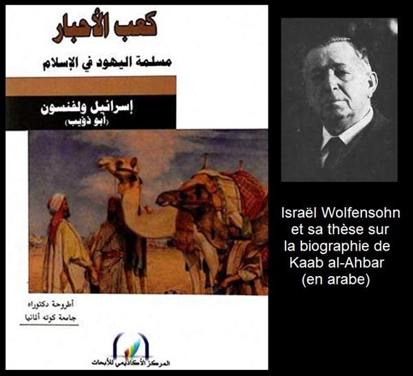 Israël Wolfensohn.png
