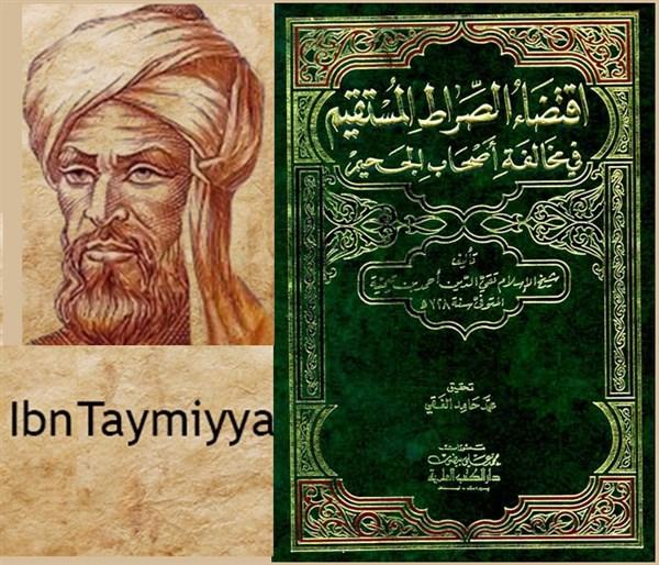 15- Ibn-Taymiyya.png