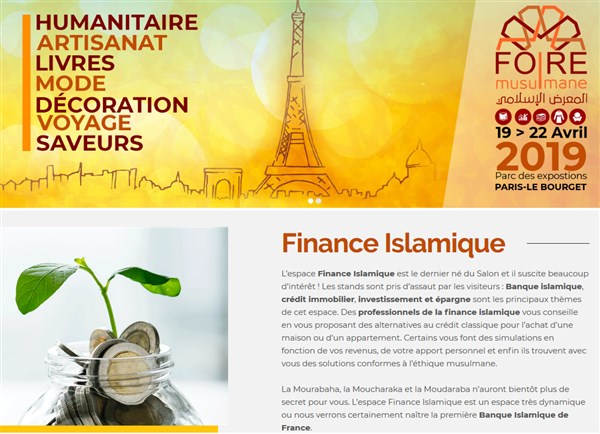 16- Finance-islamique-UOIF-2019.png